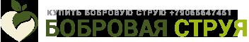 BioLight,г. Москва, тел.+7(906)564-74-61